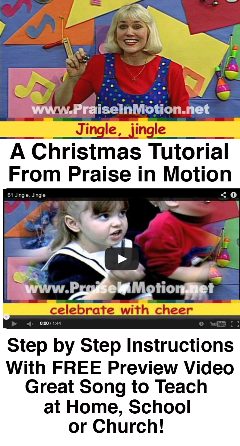 Jingle, Jingle Tutorial for Pinterest